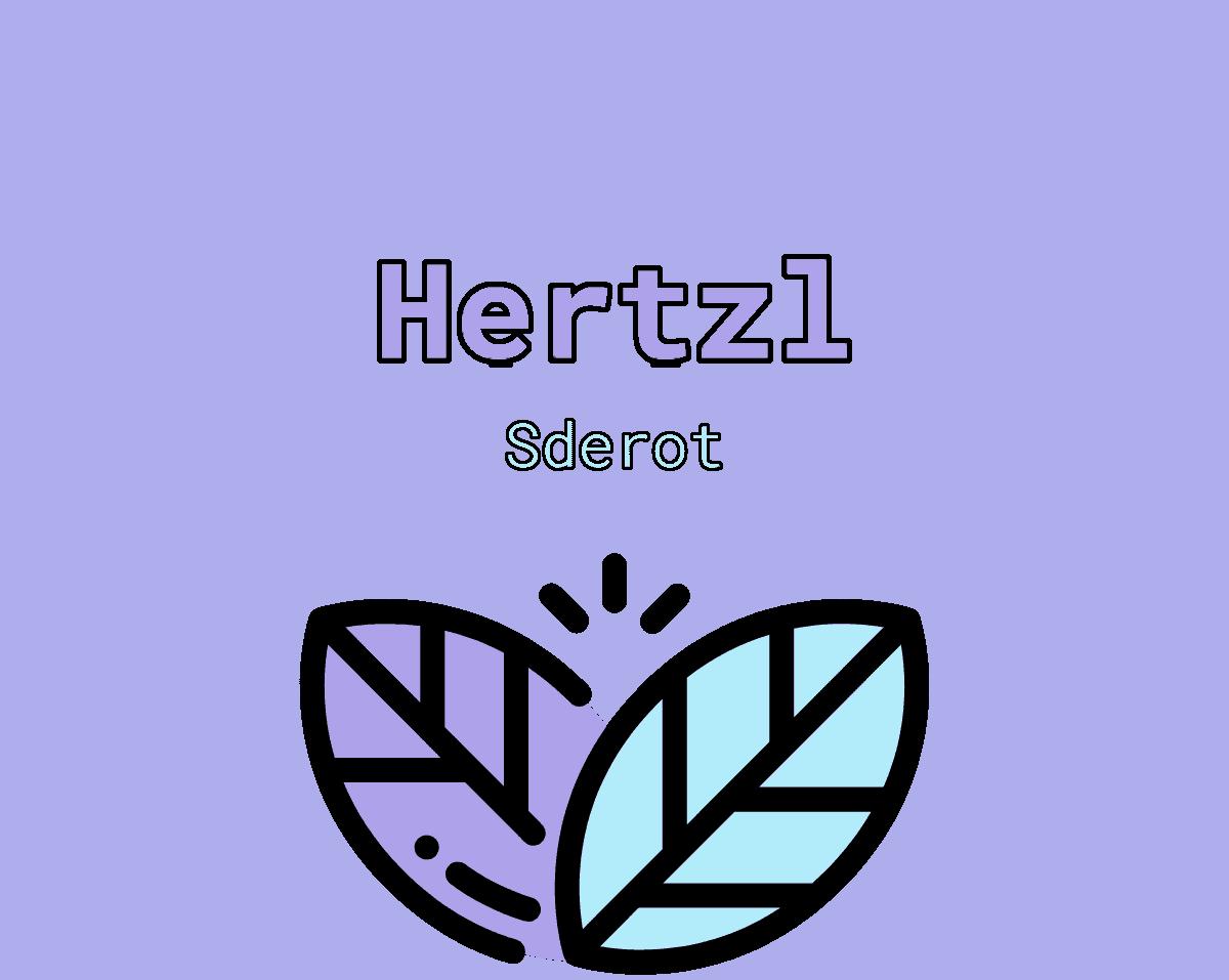 hertzel_sderot_logo_project