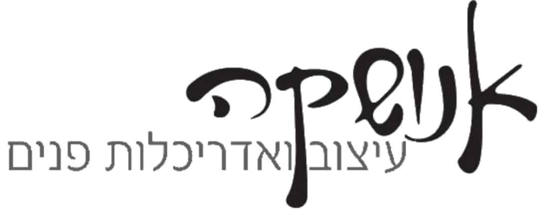 לוגו_אנושקה